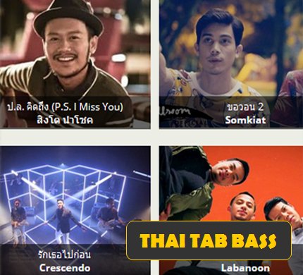 thaitabbass-img